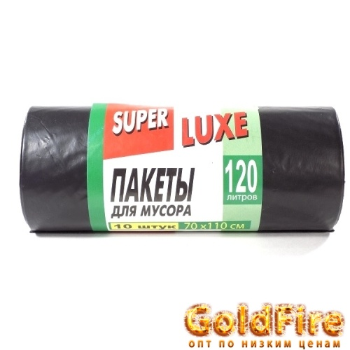 Пакеты 120 л SUPER LUXE