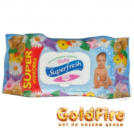 Салфетки SuperFresh